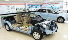 ZS560701D  智能新能源汽车